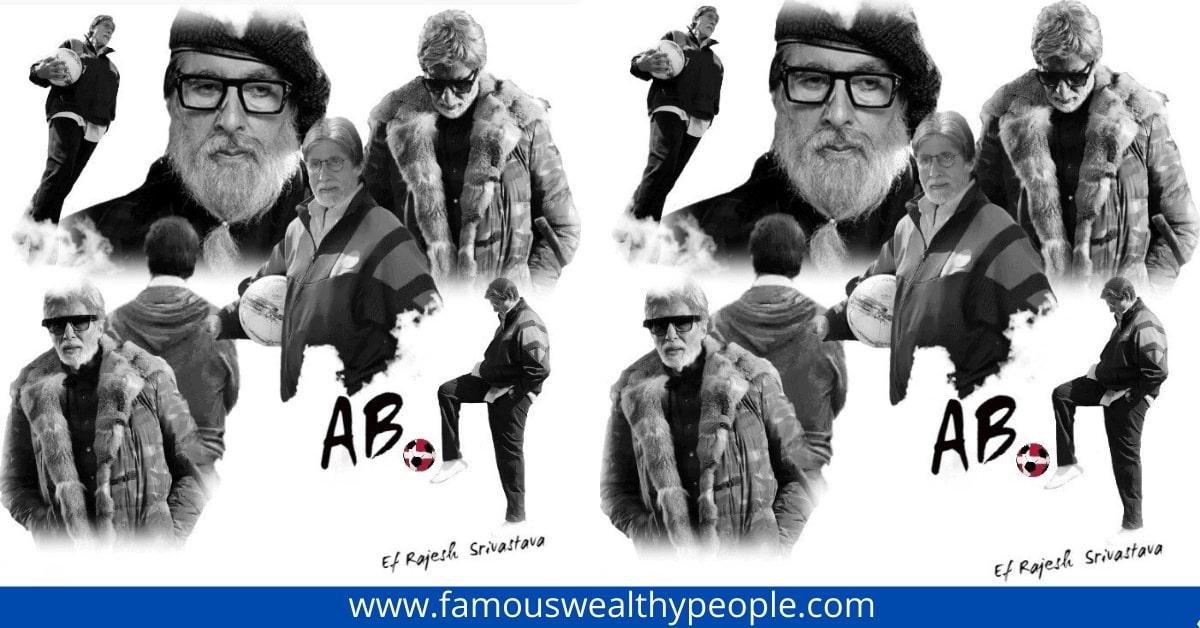 amitabh bachchan images